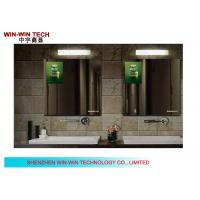 Wholesale Bathroom Magic Mrror LCD Advertising Display from china suppliers
