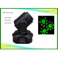 Wholesale Stage Gobo Mini Spot Moving Head Light Low Power 30w White Dj Light from china suppliers