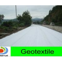 Wholesale PP/PET 100-600g/m2 non-woven geotextile fabric for road construction from china suppliers