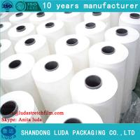 Buy cheap Hot sale width silage wrapping grass film from wholesalers