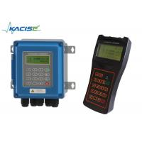 Wholesale High Accuracy Portable Digital Water Flow Meter RS485 Modbus Liquid Flowmeter from china suppliers