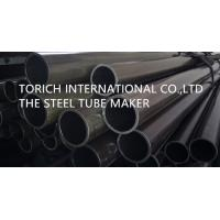 Wholesale Mechanical / General Engineering Purposes Seamless Steel Tube DIN EN10297 E235 E275 from china suppliers