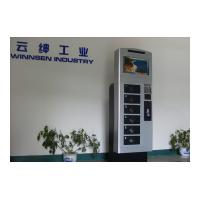 Wholesale 24 Hours Mobile Cell Phone Charging Station Vending Kiosk Machine Floor Stand from china suppliers