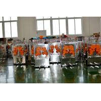 Wholesale Electric Zumex Orange Juice Machine Commercial Citrus Juicers For Cafes / Juice Bars from china suppliers