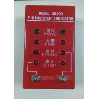 Wholesale Automated Fire Protection Device Manual Button Wall Mounted from china suppliers