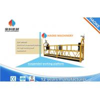 Wholesale Aluminum Window Cleaning Platform With Parapet Wall Clip For 300m Height from china suppliers