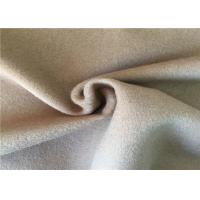 Wholesale 570g/M Classical Woven Wool Fabric For Office Staff Suit Uniform Various Design from china suppliers