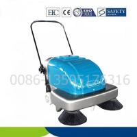 Buy cheap behind sweeper from wholesalers