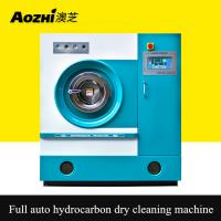 Wholesale Hydrocarbon dry cleaning machine from china suppliers