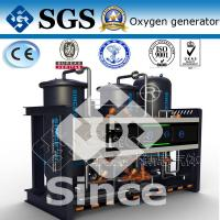 Wholesale 90%-94% High Purity Medical Oxygen Generator Fully Automatic for Metal Cutting from china suppliers