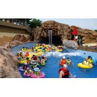 Wholesale Outdoor Holiday Resorts Water Park Lazy River, Waterpark Equipment from china suppliers
