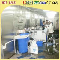 Wholesale Edible Industrial Commercial Ice Cube Machine with R22 / R404a Refrigerant from china suppliers