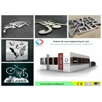 Wholesale Accurl 1.5*3000 750W Fiber Laser Cutting Machine For Galvanized Sheet from china suppliers