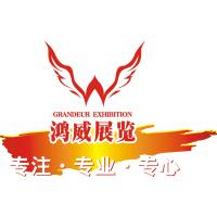 China The 6th Guangzhou International  Flowers, Bonsai and Garden Exhibition on sale
