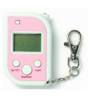 Wholesale Mini UV Meter with Keychain and Time Display Function from china suppliers