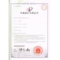 Guangzhou Netech Environmental Technology Co.,ltd Certifications