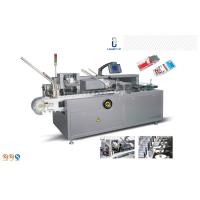 Wholesale Stainless Steel Pillow Automatic Cartoning Machine For Capsule / Food / Soap Carton Box from china suppliers