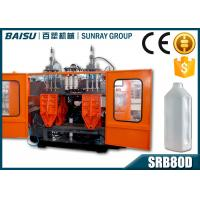 Wholesale HDPE Blowing Machine PP Plastic Juice Bottle Blow Molding Machine SRB80D-3 from china suppliers