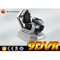 Wholesale Real Experience 9D VR Cinema 9D VR Racing Car Cinema With 72 Pcs Tracks / Multiplayer from china suppliers