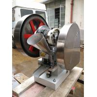 Quality Automatic Tablet Press Machine for sale