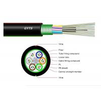 Wholesale Multi Purpose Armored Fiber Optic Cable , GYTA / GYTS Aerial Fiber Optic Cable from china suppliers
