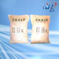 Quality High Temperature Refractory Castable for sale