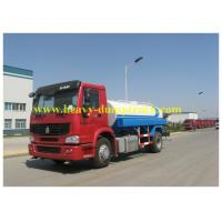 Wholesale Sinotruk HOWO Sprayer Water Truck 4x2 tank capacity 9CBM , Water sprinkling Truck from china suppliers