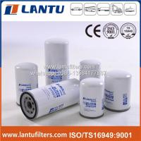 Wholesale CUMMINS ENGINE LUBE FILTER fleetguard lube oil filter LF777 from china suppliers