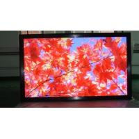 Wholesale  Multi - Media Player Large Touch Screen PC High Performance All In One 65 Inch from china suppliers