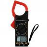 Buy cheap 26F Digital Clamp Meter from wholesalers