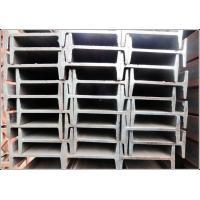 Wholesale GB/700 Q235B Steel I Beams , Industrial Carbon Steel Construction Beams from china suppliers