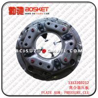 Wholesale ISUZU CYZ51K 10PE1 CLUTCH PLATE COVER 1312203212 1-31220321-2 from china suppliers