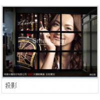 Buy cheap Smart film with rear projection and touch system solution from wholesalers
