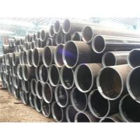 Buy cheap LSAW, DSAW steel pipe from wholesalers