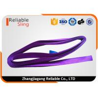 Wholesale Purple Polyester Endless Webbing Sling Flat Lifting Strap With CE Approved from china suppliers