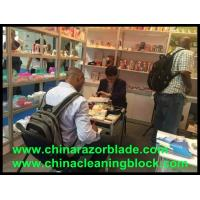 Wholesale canton fair-3 from china suppliers