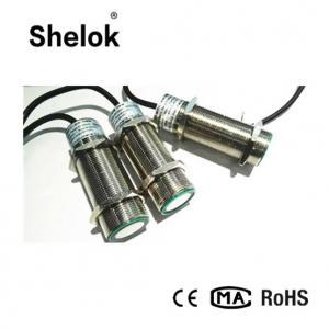 low cost Ultrasonic diesel fuel tank level sensor meter