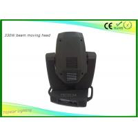 Wholesale Super Bright 330w R15 Wash Moving Head Stage Lights High Power Lamp Rainbow Effect from china suppliers