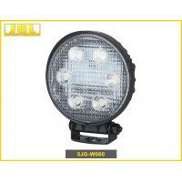 Wholesale Waterproof 24 Magnetic LED Work Lights For Tractors 6000k-6500k Color Temperature from china suppliers