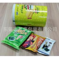 Quality Food Custom Metalize Roll Film , Snack Automatic Packaging Film Roll for sale