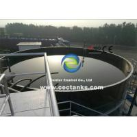 """Wholesale A worldwide leading manufacturer and erector of """"Liquid storage tank"""" bolted Tanks & SilosBiogas container from china suppliers"""