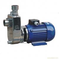 Wholesale LQFZ Sanitary stainless steel centrifugal pump from china suppliers