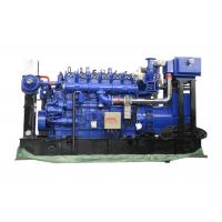 AVL Technology Engine Industrial Natural Gas Electric Generator 600kW 750kVA 1080A