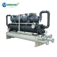 China Energy Saving Higher Performance 300 ton Water Cooled Chiller Industrial Screw Chiller for Biodiesel on sale