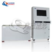 Wholesale ASTM C447 Thermal Testing of Building Insulation Materials / Thermal Insulation Materials Temperature Test Equipment from china suppliers