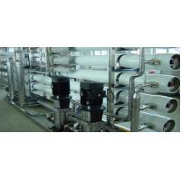 Wholesale Reverse Osmosis Drinking Water Treatment Systems from china suppliers