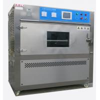 Quality UV Aging Environmental Test Chamber Solar Rediation UV Aging Chamber Accelerated weathering machine for sale
