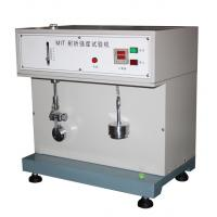 Wholesale Paper Testing Equipments MIT Folding Resistance Test Machine 360±6 Times/Min from china suppliers