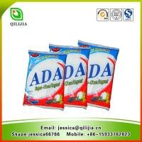 Wholesale 500g plastic bag packed laundry detergent Powder from china suppliers