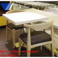 Quality Corian Solid Surface Coffee Table/Cafe Table for sale